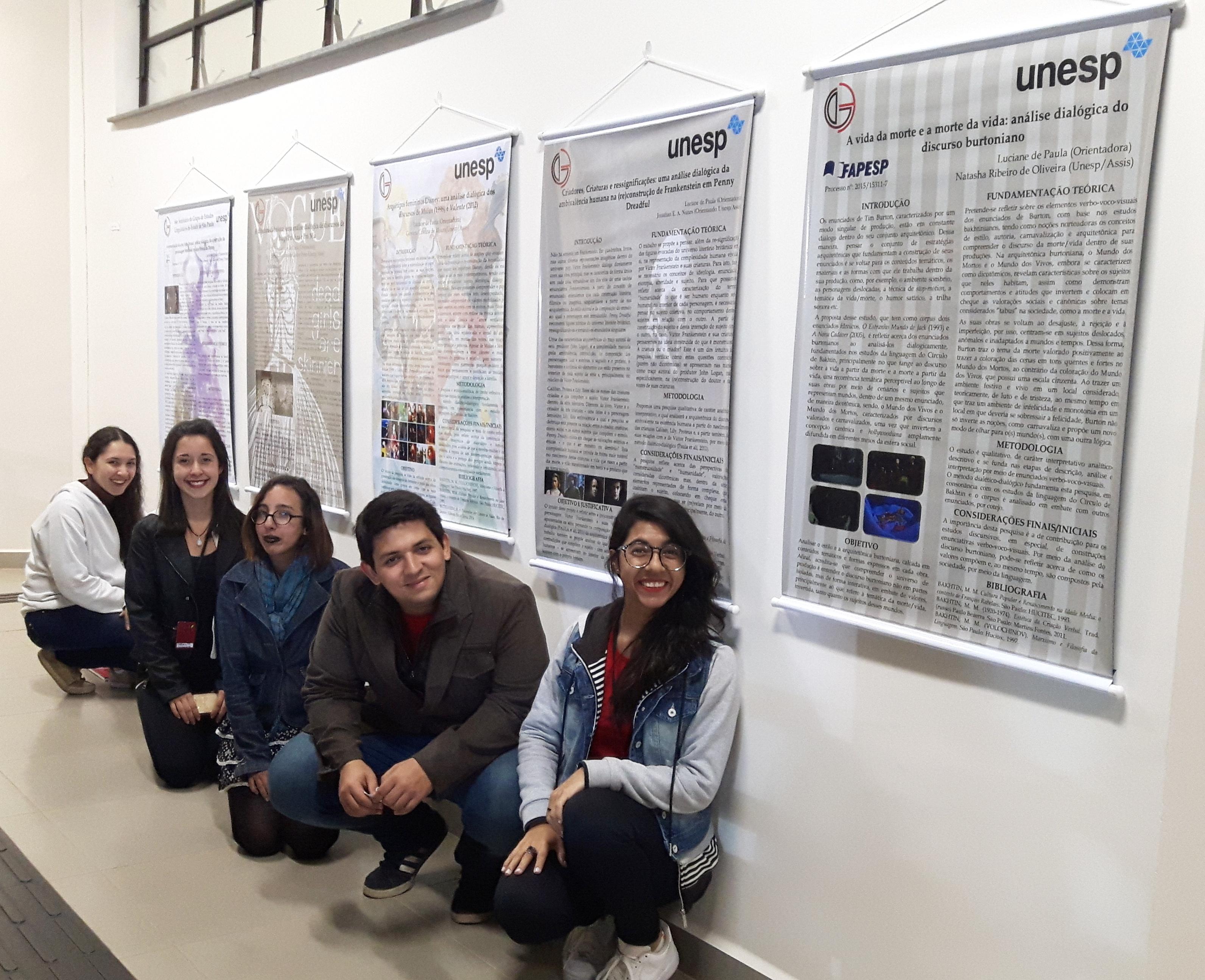GED - GEL na UNESP Assis 2016.jpg