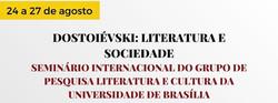 Dostoiévski: Literatura e Sociedade