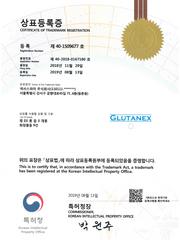 Glutanex Trademark Registration Certific