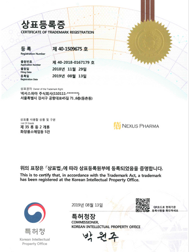 Nexus Pharma Trademark Registration Cert