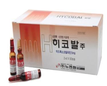 Vitamin B12 (50 A)