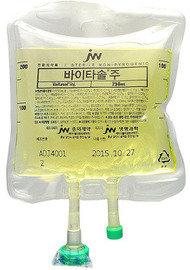 Vaitasol Amino Acids (250mL)