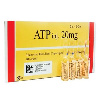 ATP (Adenosine disodium triphosphate) (50A)