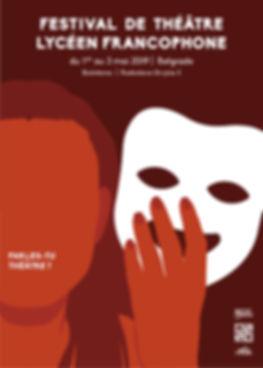Affiche du 17ème FTLF de Belgrade