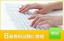 exam8_bnr.jpg