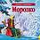 Thumbnail: Морозко (Панорамка)
