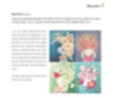 KakaoTalk_20190812_135740191_edited.jpg