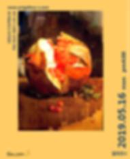 KakaoTalk_20190429_134553016.png