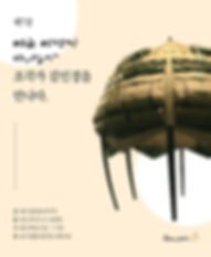 갤러리S 제7강 김인경작가를 만나다 포스터_60x1802.jpg
