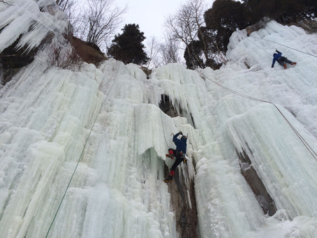 Journée découverte: escalade de glace au Cap St-François