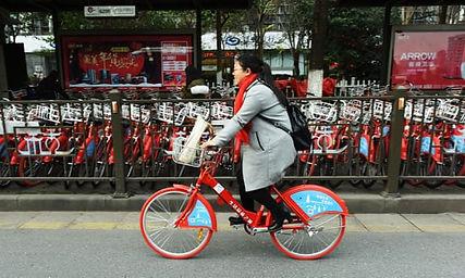 dockless bike 1.jpg