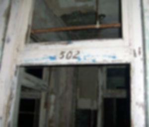 Room 502.jpg