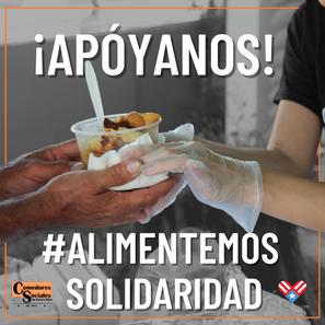 ¡Ayúdanos a Alimentar Solidaridad!