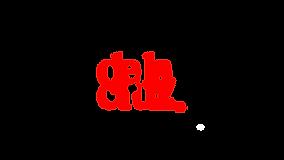 LogoDlc_Solo_Rojo.png