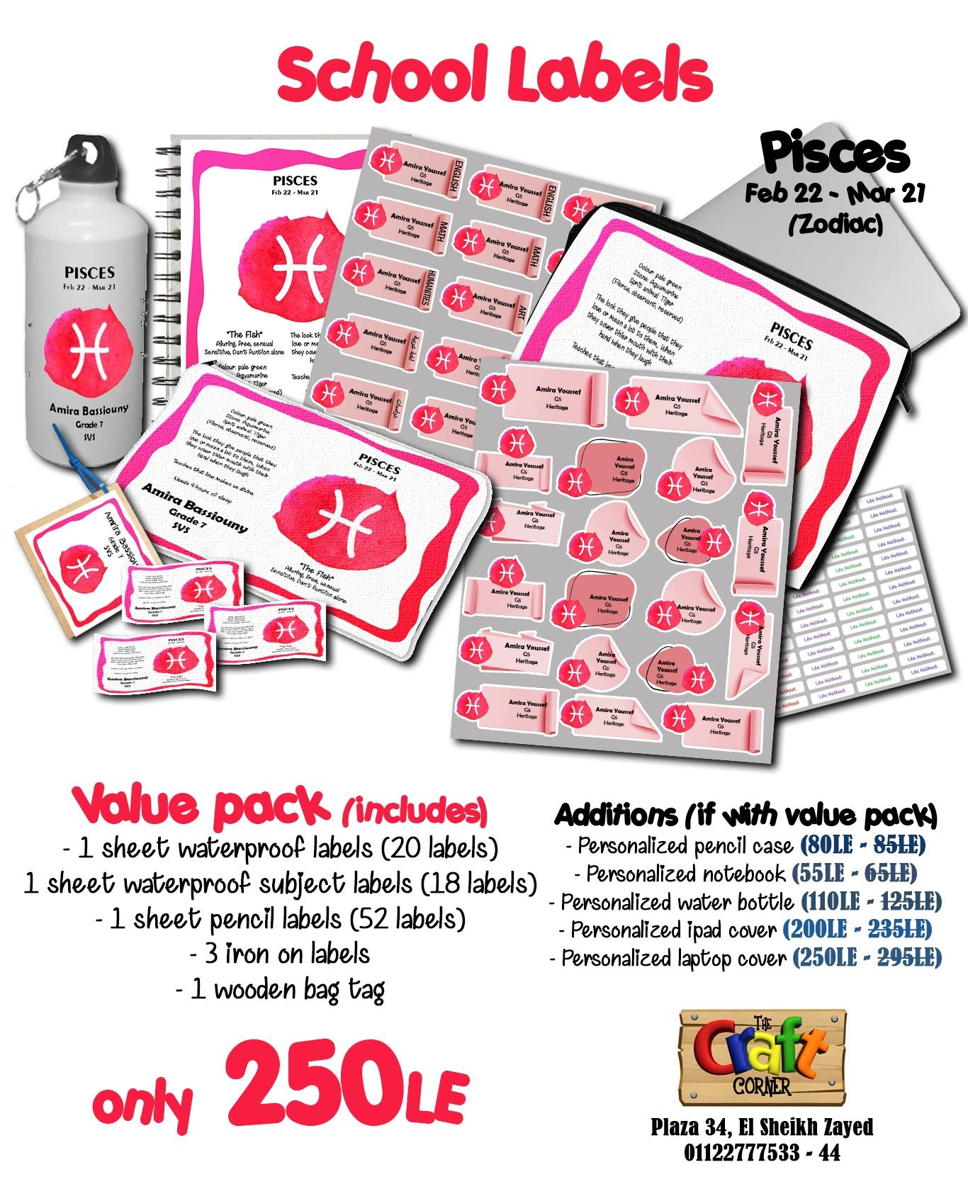 Pisces ad