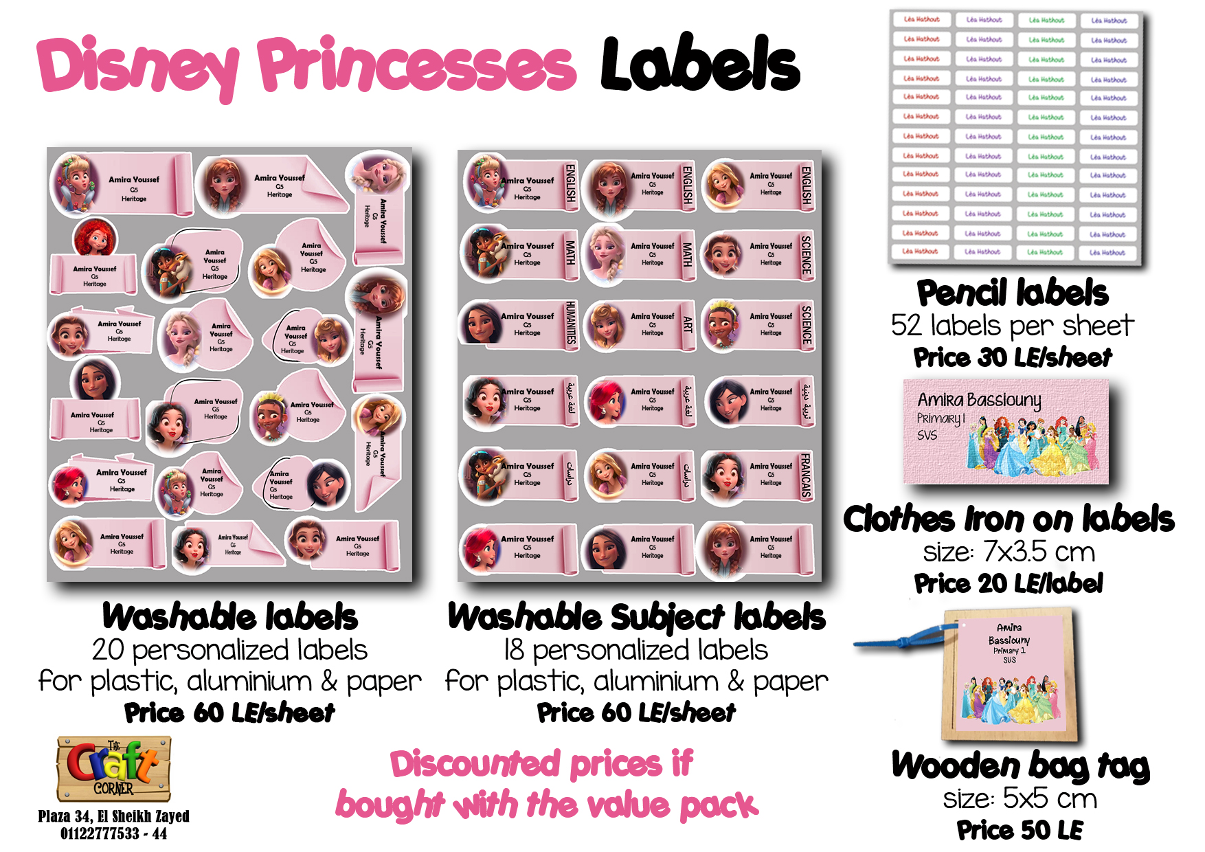 Disney princesses Labels