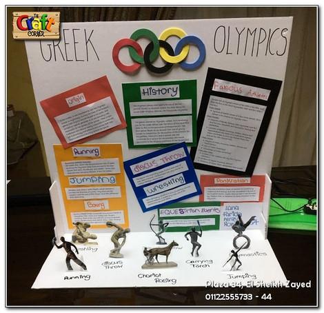 Greek Olympics project (1112)