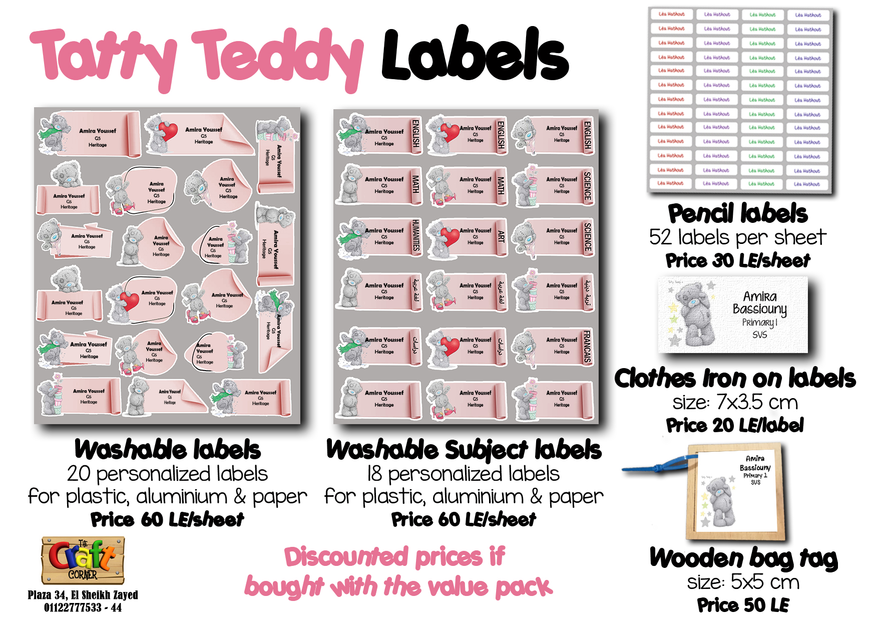 Tatty teddy Labels