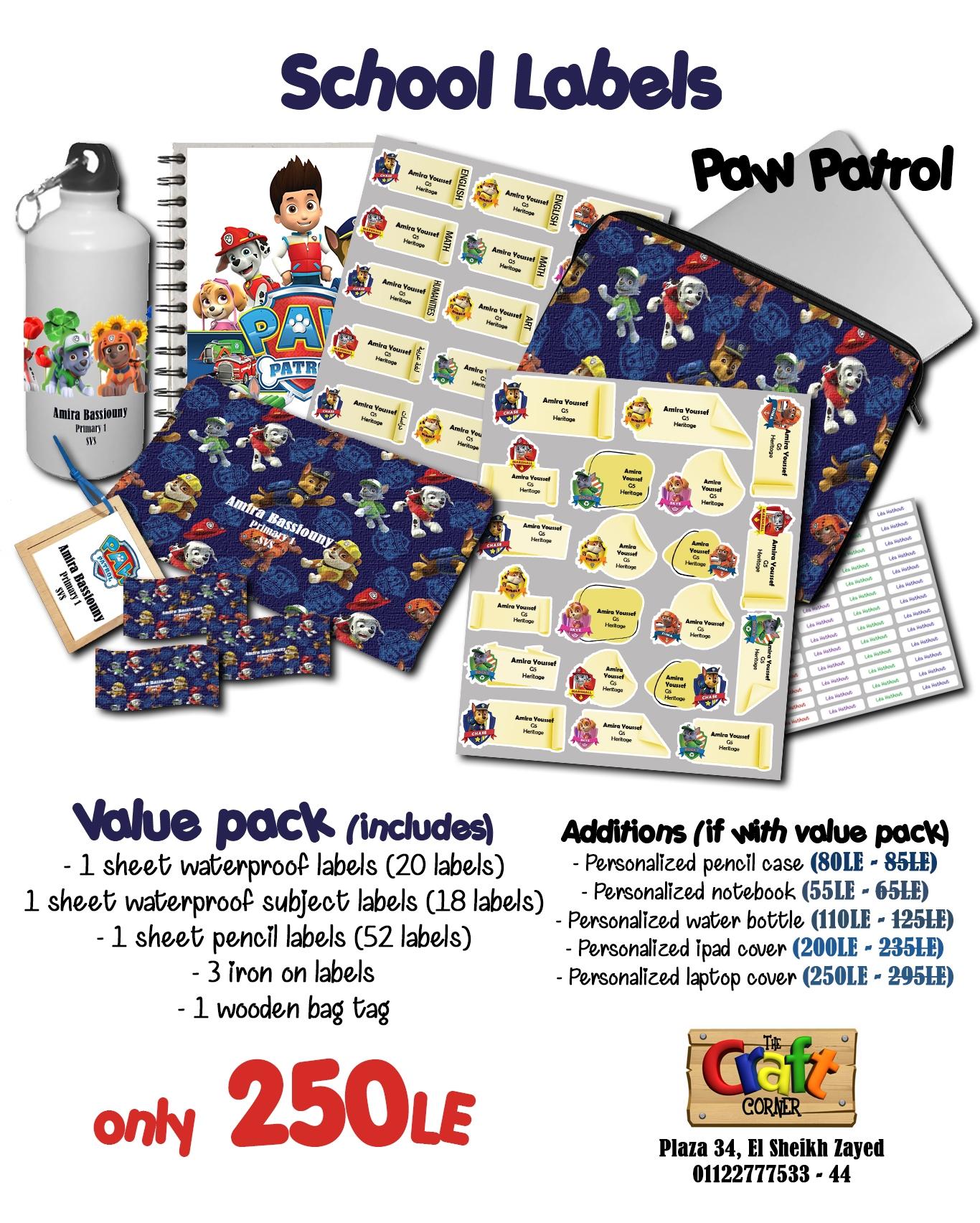 Paw Patrol ad