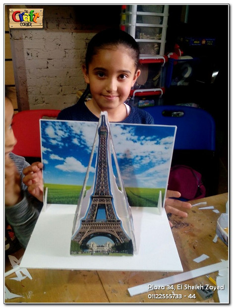 The Eiffel tower project (1114)