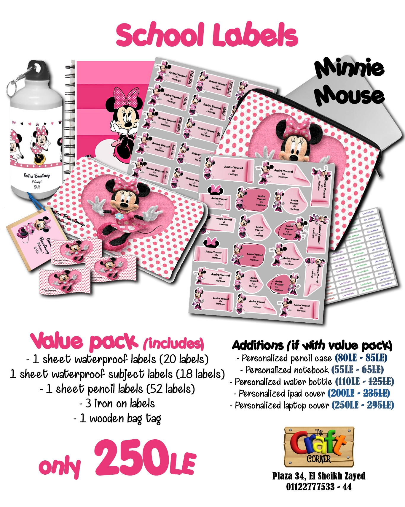 Minnie mouse ad