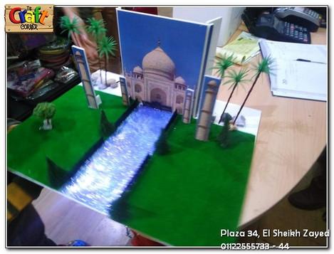 Tag Mahal project (1161)