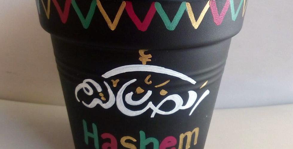 Personalized Ramadan Pots