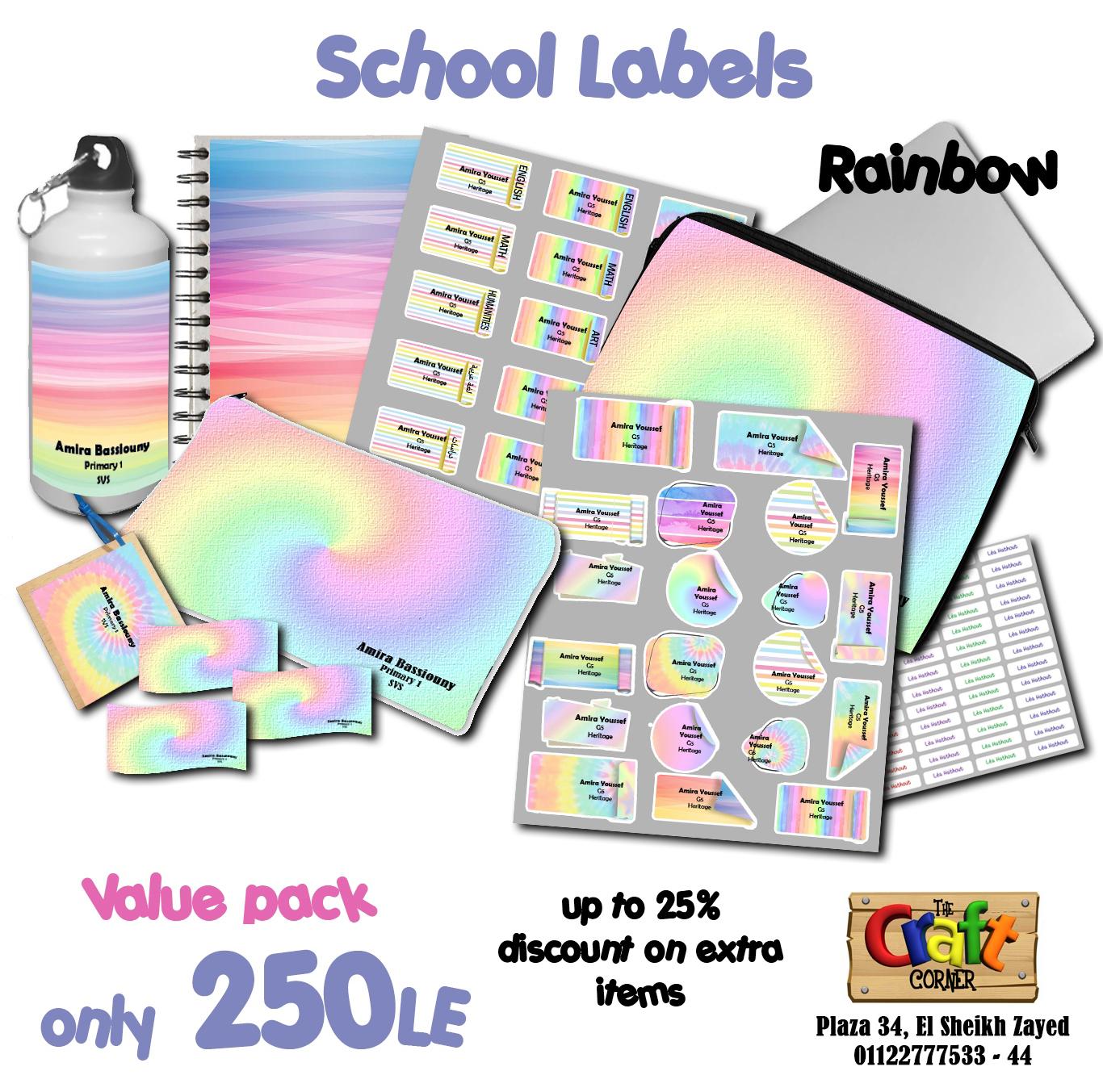 Rainbow ad small