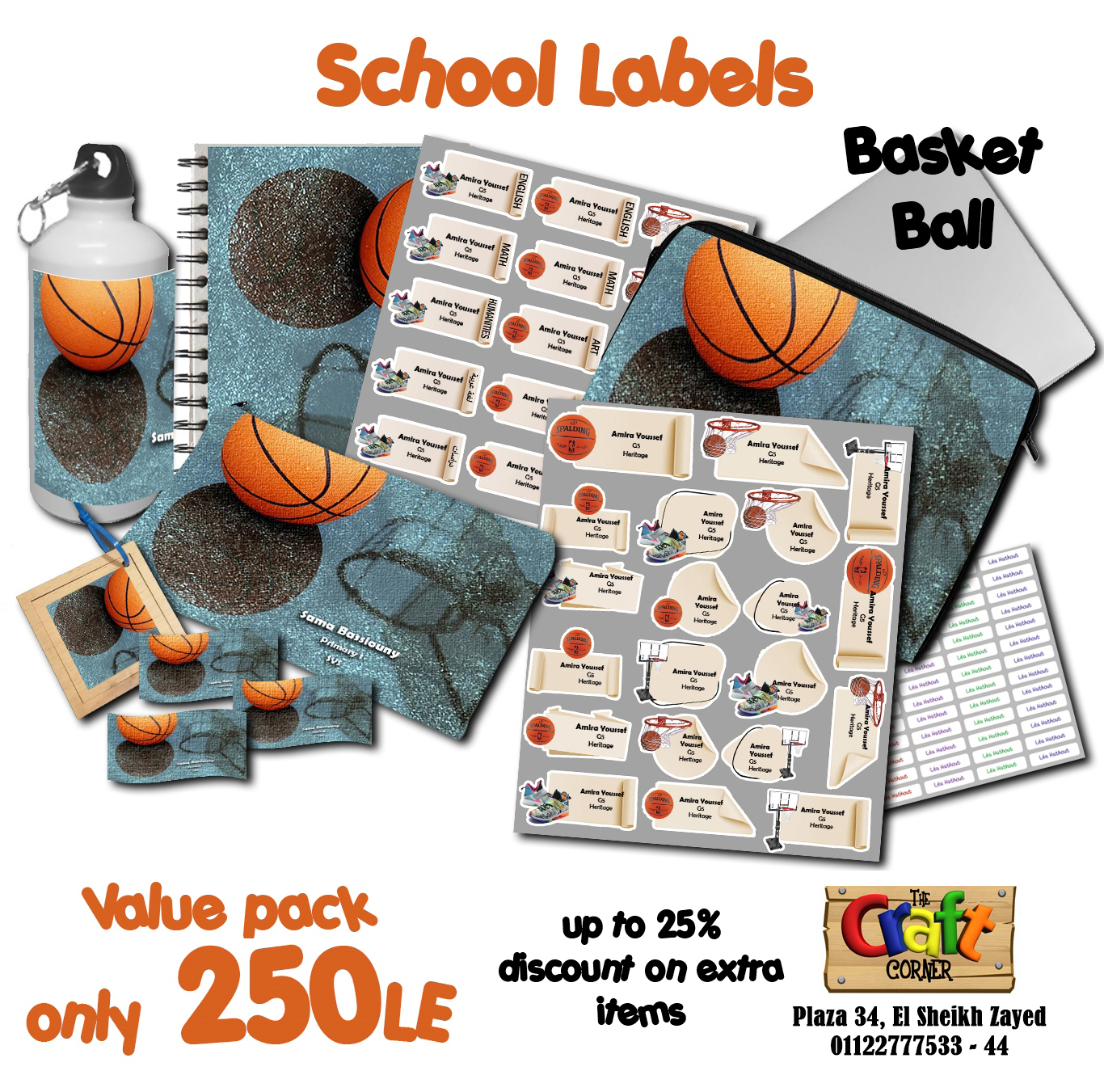 Basket ball ad small