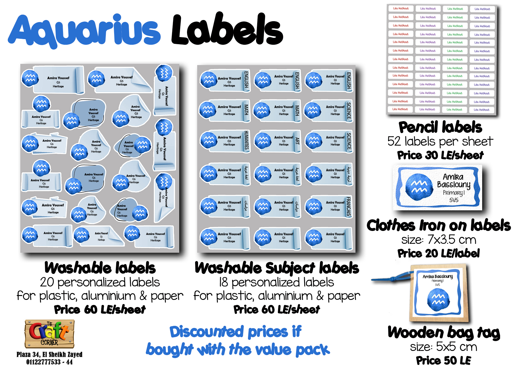 Aquarius Labels