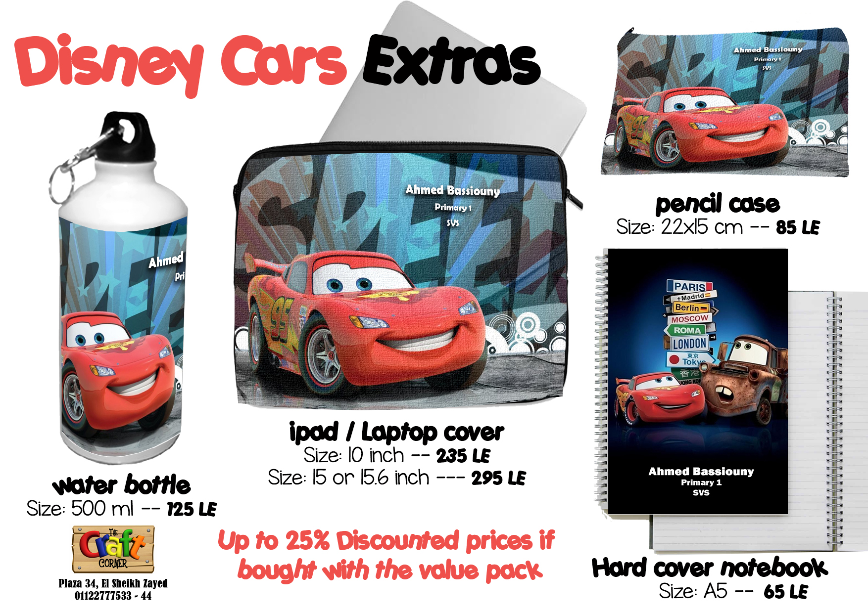 Disney cars Extras