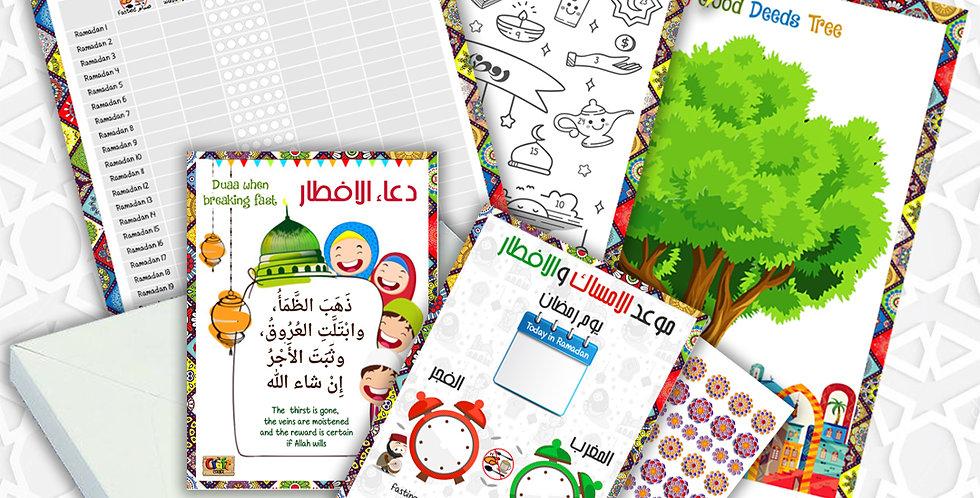 Ramadan Kids' set
