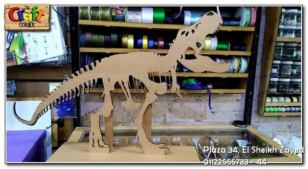 Wooden Dinosaur (1190)