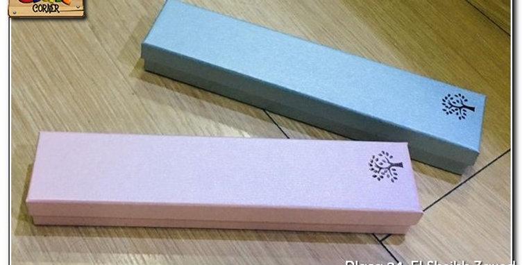 Rectangular bracelet/watch cardboard box