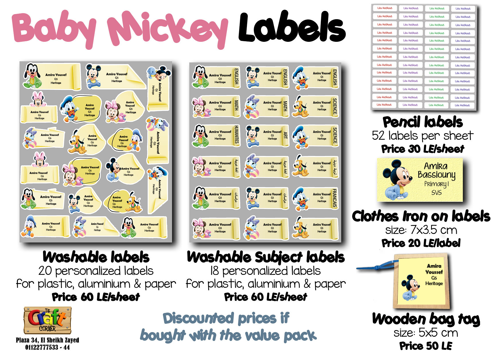 Baby Mickey Labels