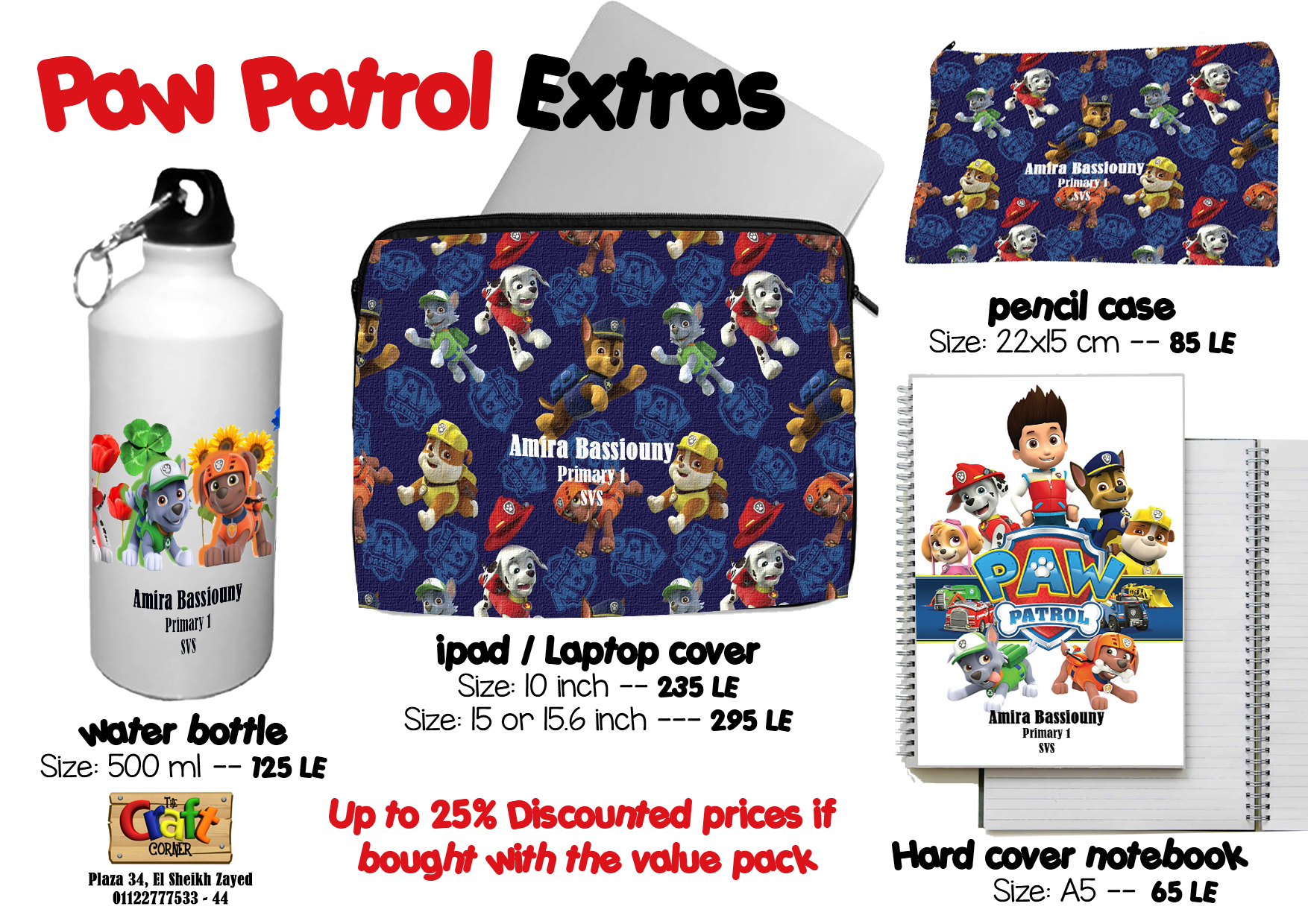 Paw patrol Extras