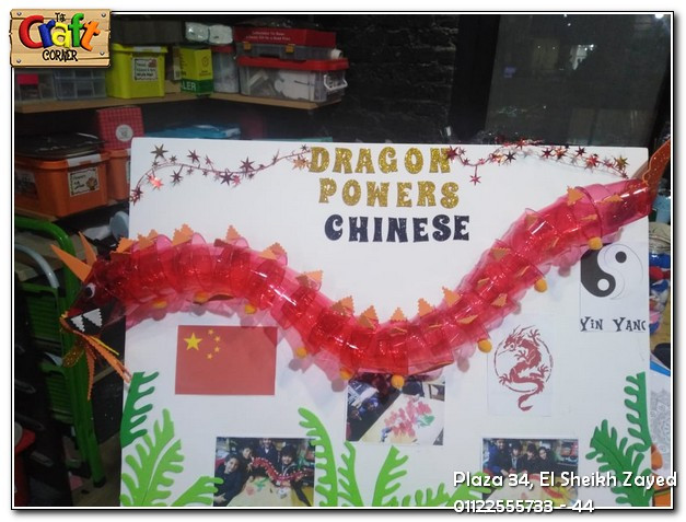 Chinese dragon  project(1180)