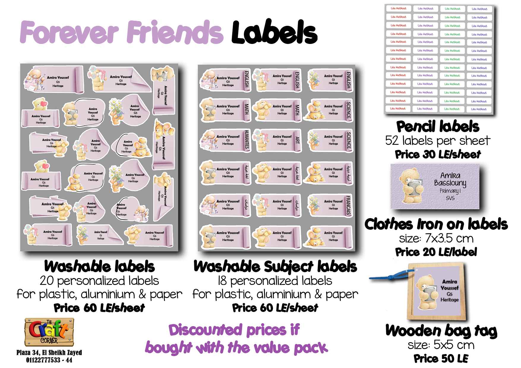 forever friends Labels
