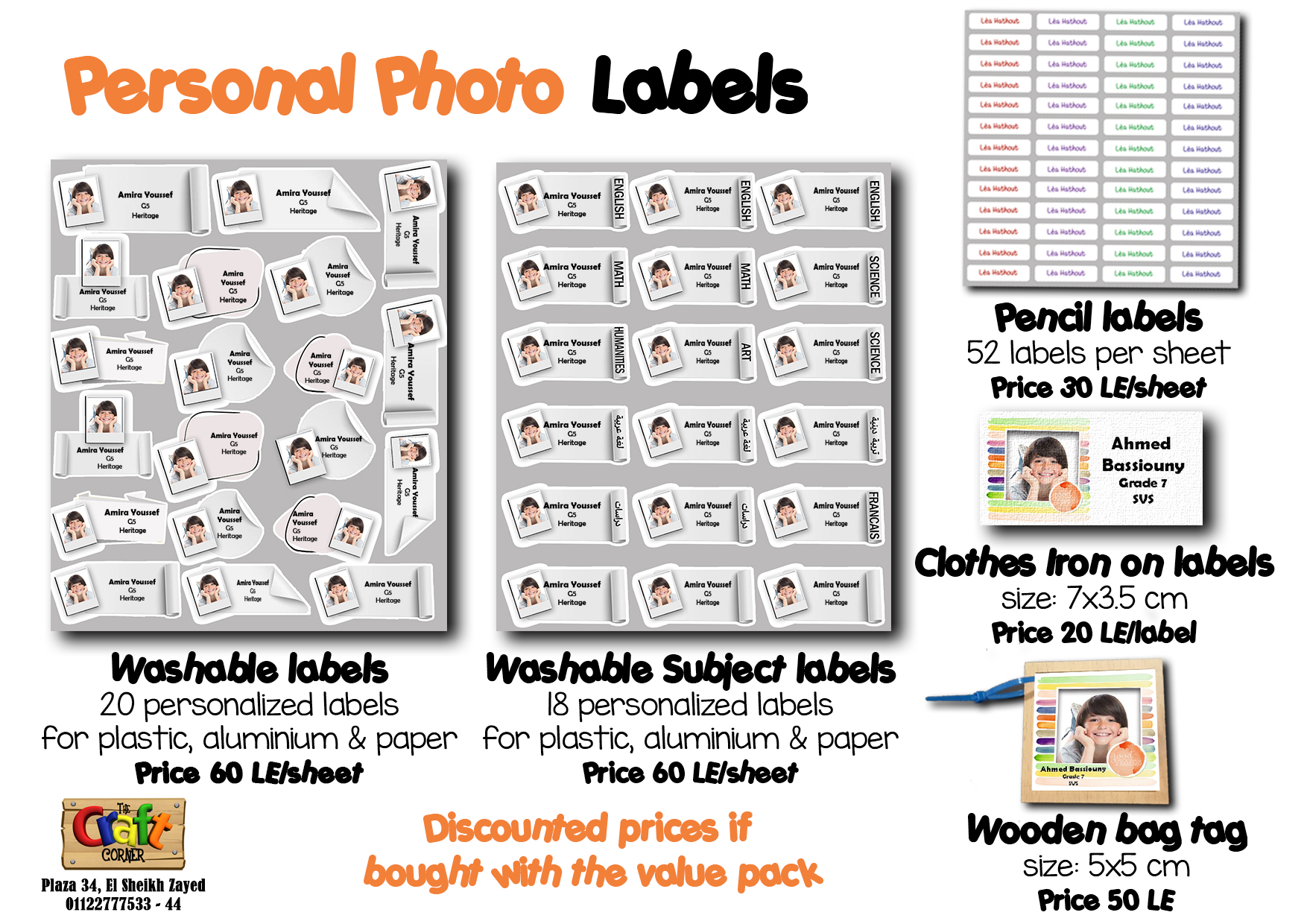 Personal photo Labels