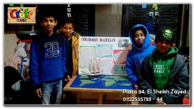 Ferdinand Magellan Project (1124)