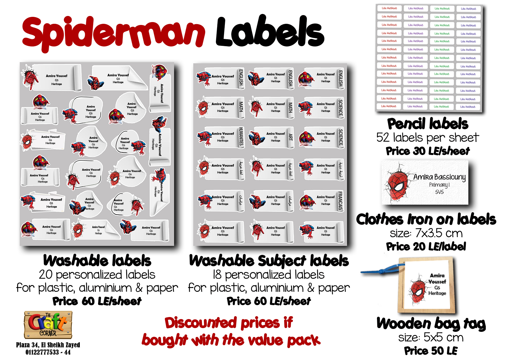 spiderman Labels