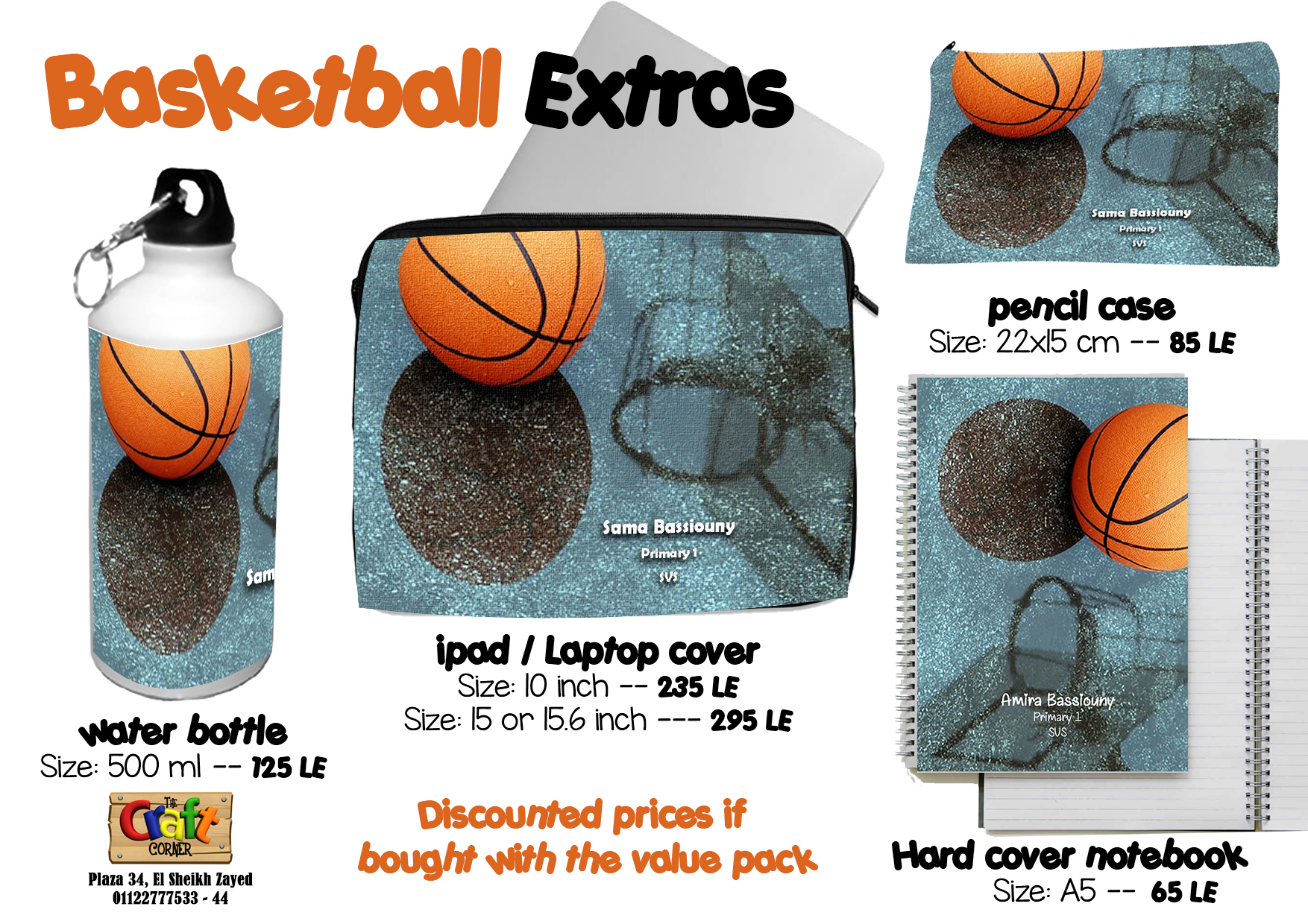 Basket ball Extras