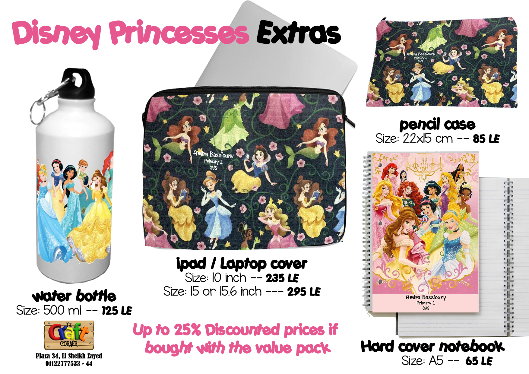 Disney princesses Extras