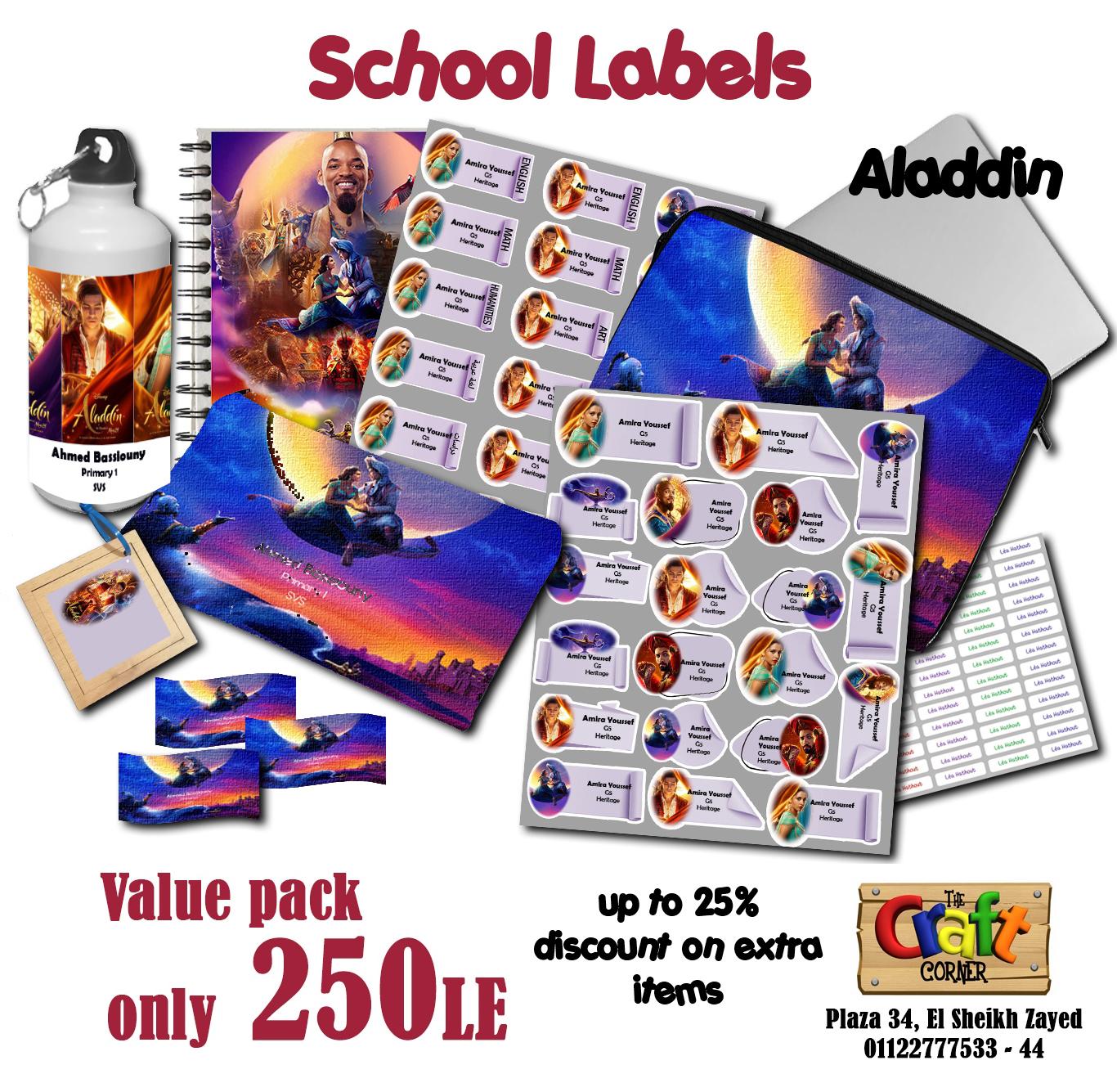 Aladdin ad small