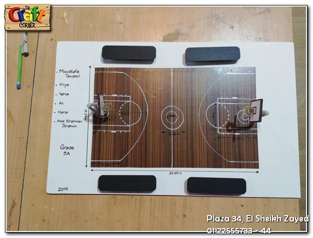 basket ball field (616)