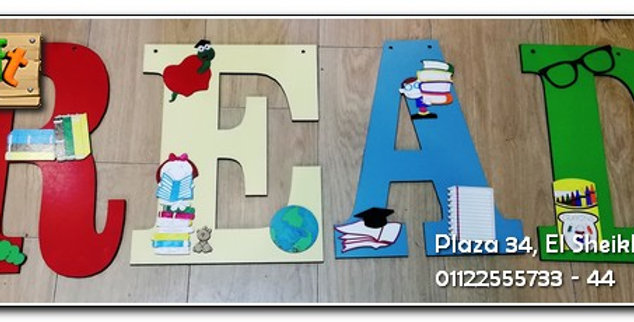 Themed large wall wooden letters (words)
