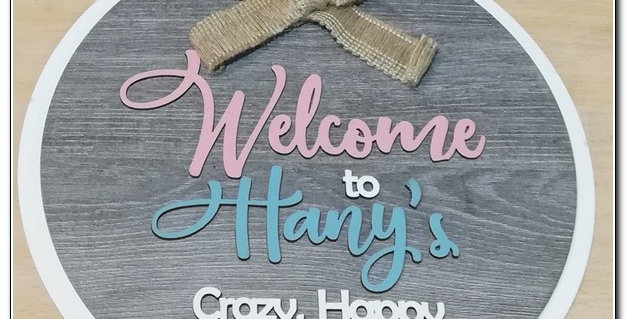 Welcome door sign (personalized)