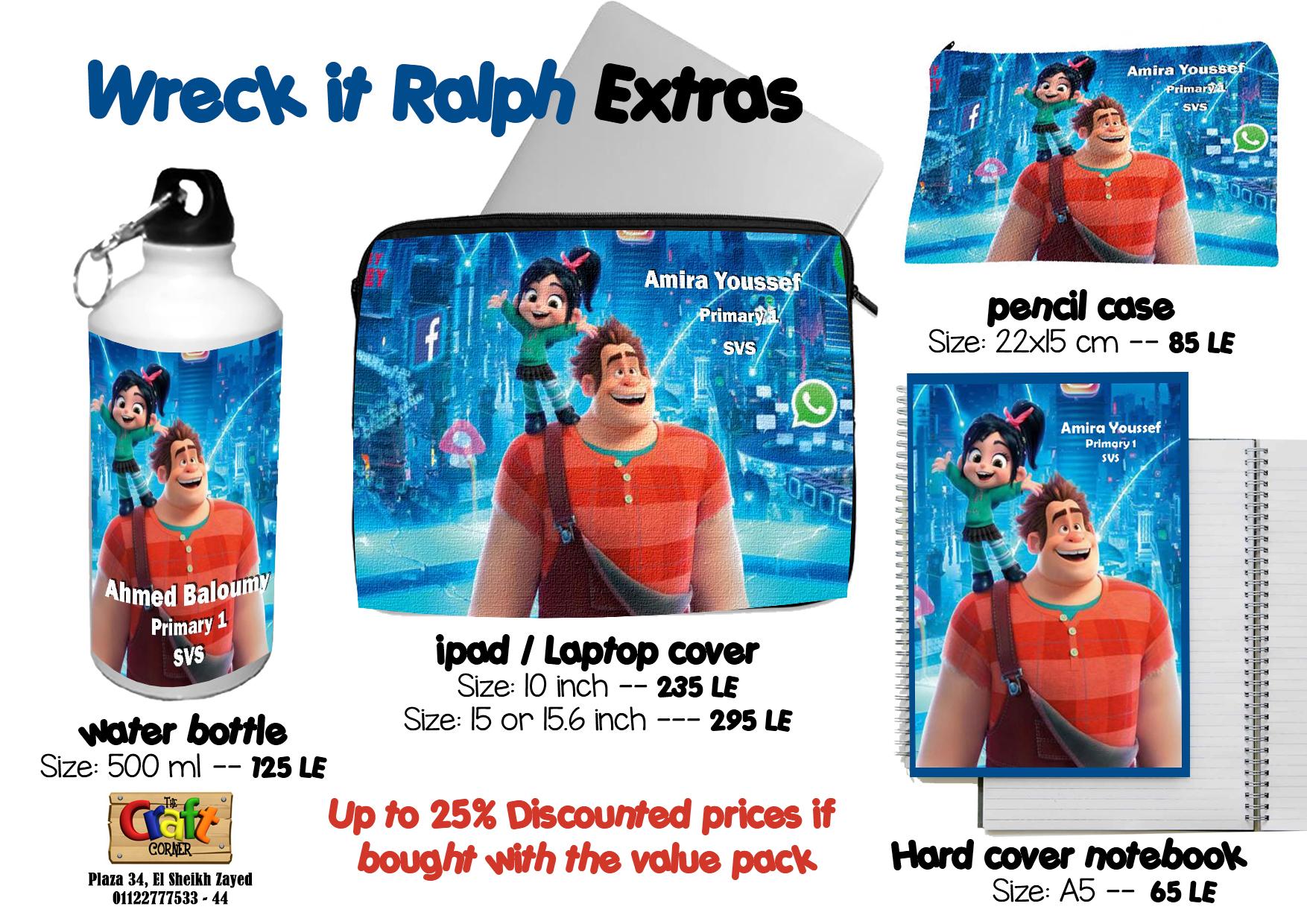 wreck it ralph Extras