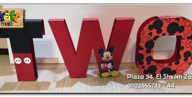 3D wooden letter