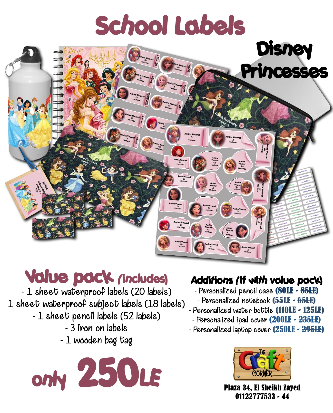 Disney princesses ad